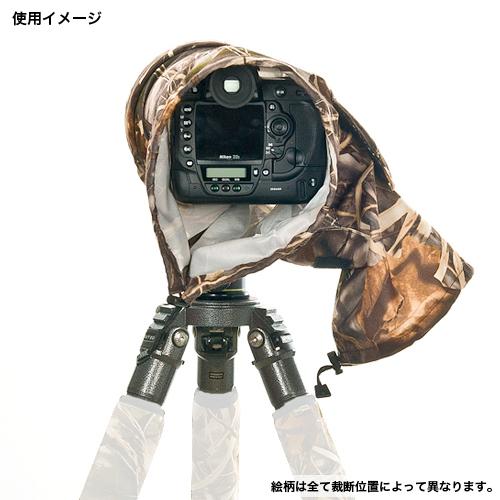 レインコートプロ(リアルツリー)カメラ側