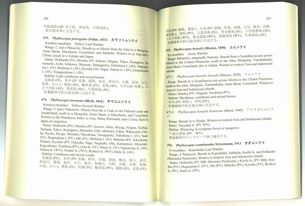 目録7版中身見本ページ